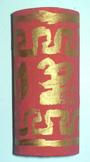 Free Chinese New Year