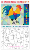Chinese New Year Rooster Free Coloring Page