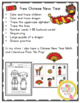 Free Chinese New Year Printable
