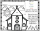 Free Christian Addition and Subtraction Coloring Pages {K-1}
