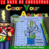 Christmas Color By Number Twelve Days of Christmas Multiplication Freebie