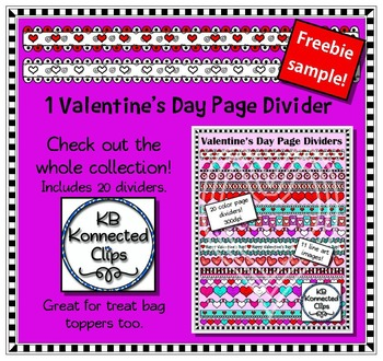 Free Clip Art Sample - Valentine's Day Page Divider