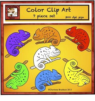 Free Color Chameleon Clip Art