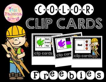 Free Color Clip Cards