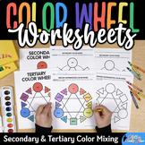 Art Lesson: Color Wheel Worksheet Freebie {Art Sub Plans for Teachers}