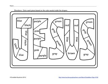 Free Color Word Practice Printable for Jesus by Charlotte's Clips