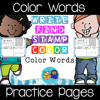 Free Color Words Practice Pages - Literacy Center - No Prep