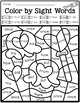 Free Color by Code -Sight Words First Grade
