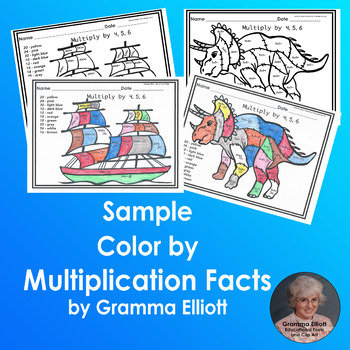 Free Color by Multiplication Facts - Multiply by 4 5 6 - No Prep