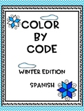 Free- Color by Sight Word- Spanish