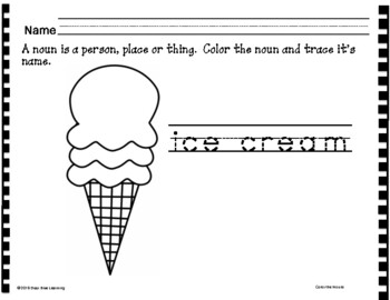 Free! Color the Nouns! Kindergarten and 1st Grade