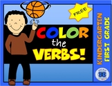 Free! Color the Verbs! Kindergarten and 1st Grade