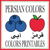 Colors in Farsi Printables