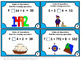 FREE Order of Operations Task Cards, Columbus Day Math Activities
