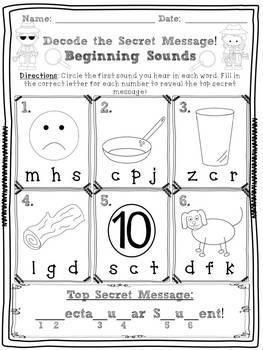 Free Common Core: Decode the Secret Message CVC Beginning Sounds
