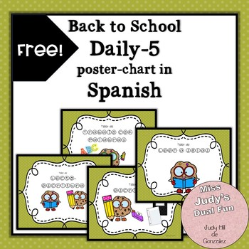 Free Daily-5 in Spanish
