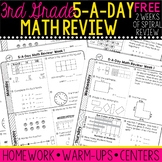 3rd Grade Daily Math Spiral Review - 2 Weeks FREE