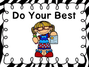 Free Do Your Best Poster -Zebra Print