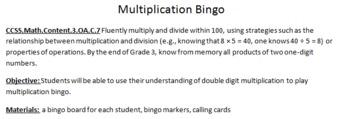 Free Double Digit Multiplication Bingo