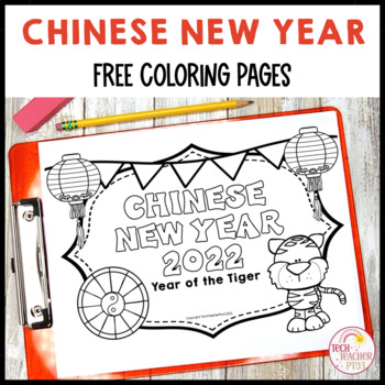 Chinese New Year 2018 coloring poster FREE DOWNLOAD by Tech Teacher Pto3