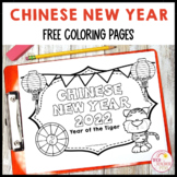 Chinese Lunar New Year 2020 Year of the Rat coloring posters FREE DOWNLOAD