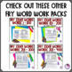 Free Download Fry's Word Work No Prep