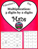 Valentine's Day Math 3 digit by 2 digit Multiplication Maze