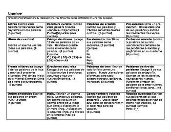 Free Dual Language Bilingual Spelling Homework Sample