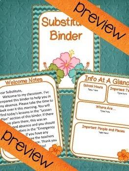 Editable Beach Themed Substitute Binder