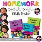 Free Editable Homework Folder Covers