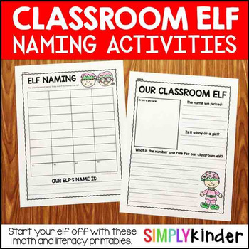 Free Elf Naming Activity