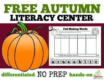 Free Fall Literacy Center