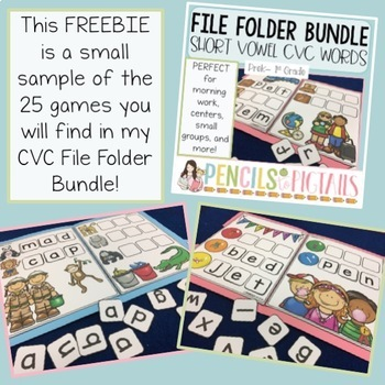 CVC File Folder Word Practice Activity Freebie