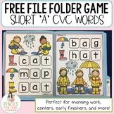 Free File Folder Game - Short A CVC Words - Morning Work,