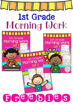 Free First Grade Morning Work