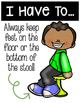 Free - Flexible Seating Posters