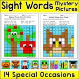 Sight Words Coloring All Year Bundle - Fall Apples, Halloween, Thanksgiving etc