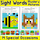 Sight Words Morning Work Worksheets All Year Bundle: Fall & Halloween Activities