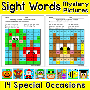 Sight Words Morning Work Worksheets All Year Bundle Fall Halloween Activities
