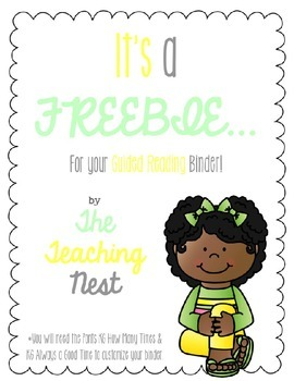 Free Guided Reading Binder Cover