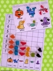 Free Halloween Gummy Math