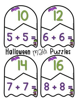 ~Free~ Halloween Math Puzzles