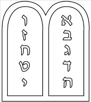 Free Hanukah Coloring Book