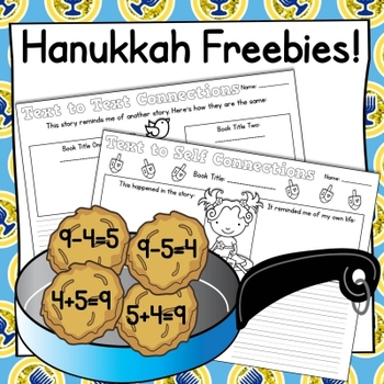 Free Hanukkah Reading Comprehension Activities & Latke Craftivity