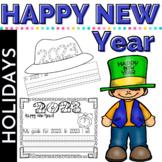 Free Happy New Year 2017