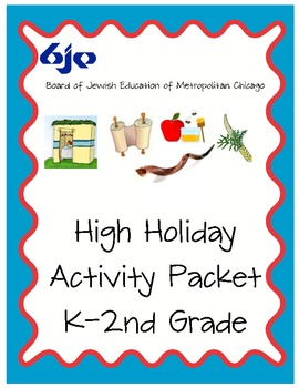 Free High Holiday Activity Packet