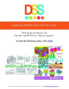 Free Hundertwasser Art Handout & Drawing Guide