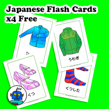 Free Japanese Flash Cards - Clothing