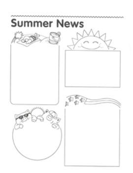July Calendar Download! - FREE