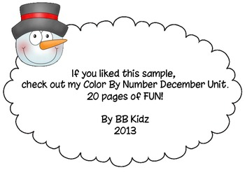 Free Kindergarten Christmas Word Search
